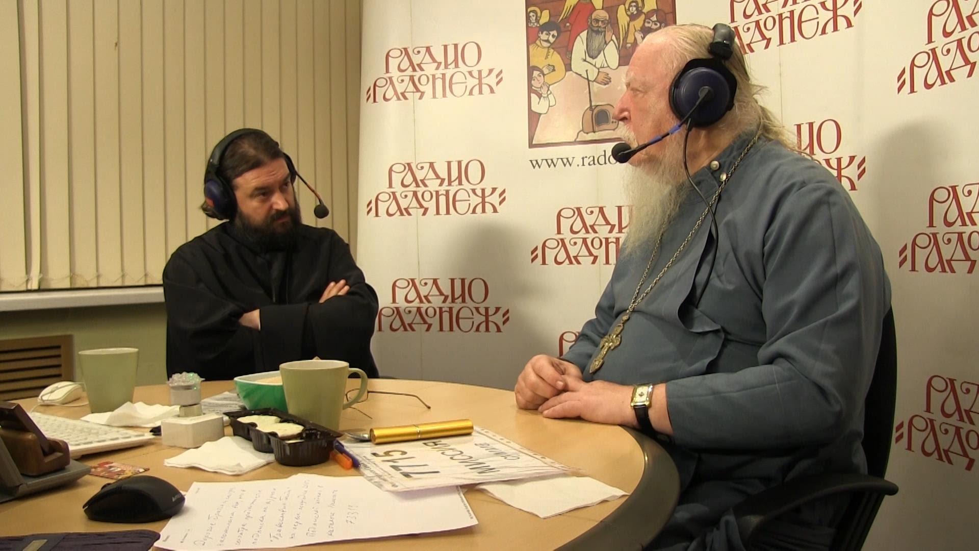 Прот.Андрей Ткачев на радио Радонеж 2014